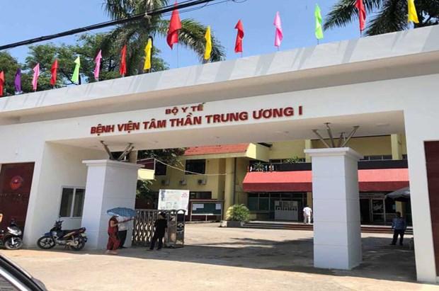 "Bo Y te: Xu nghiem vu ""bay lac"" trong Benh vien Tam than Trung uong I hinh anh 1"