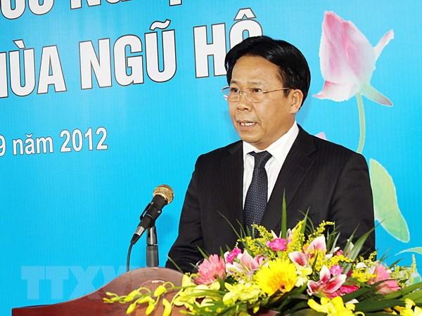 Trao tang Huan chuong Mat Troi moc cho ong Nghiem Vu Khai hinh anh 1