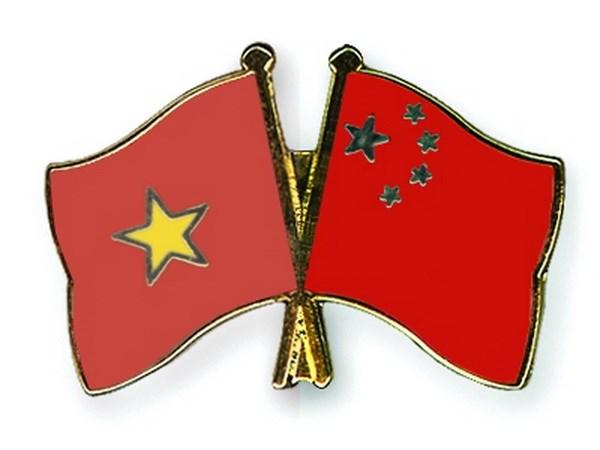 Mat tran To quoc Viet Nam va Chinh hiep Bac Kinh tang cuong hop tac hinh anh 1