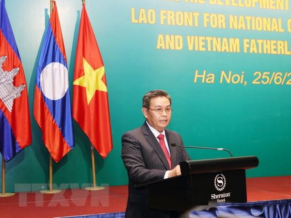 Hoi nghi Chu tich Mat tran ba nuoc Campuchia-Lao-Viet Nam lan thu 3 hinh anh 3