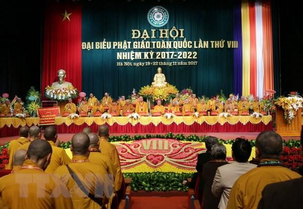 Hoa thuong Thich Pho Tue duoc tai suy ton Phap chu Giao hoi Phat giao hinh anh 1