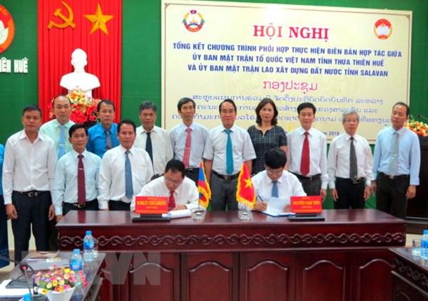 Thuc day hop tac trong cong tac mat tran giua cac dia phuong Viet-Lao hinh anh 1