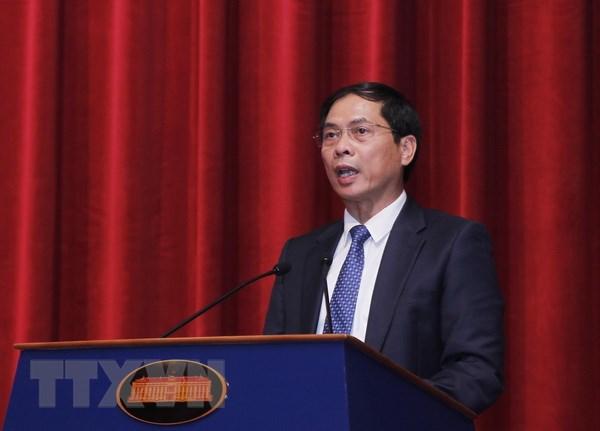 Thong qua Dinh huong cong tac doi ngoai dia phuong giai doan 2018-2021 hinh anh 1