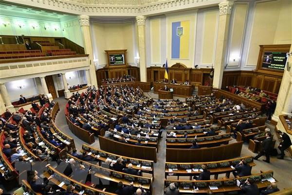 Ukraine thong qua nghi quyet bau cu tong thong vao thang 3 nam sau hinh anh 1