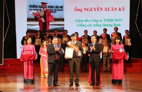 Dai hoi 7 Hoi Nong dan Viet Nam: Ton vinh 53 nha khoa hoc cua nha nong hinh anh 2