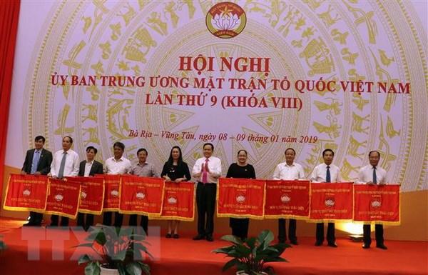 Be mac Hoi nghi lan thu 9 Uy ban Trung uong Mat tran To quoc hinh anh 2