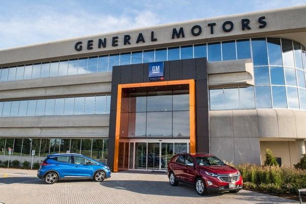 ''Ong lon'' General Motors lac quan ve loi nhuan trong nam 2019 hinh anh 1