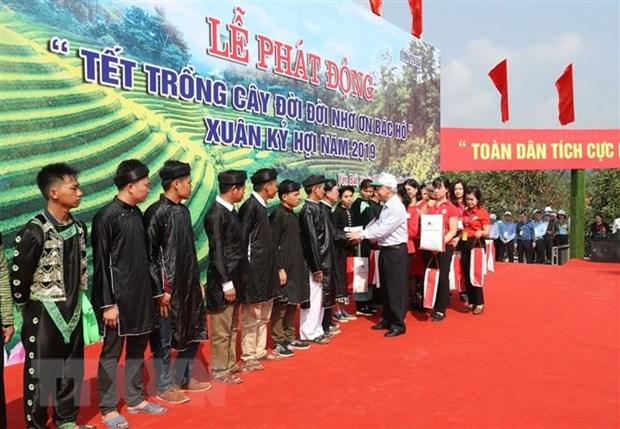 Tong Bi thu, Chu tich nuoc phat dong Tet trong cay Xuan Ky Hoi 2019 hinh anh 4