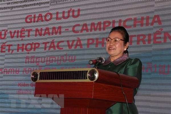 Giao luu phu nu Viet Nam-Campuchia doan ket, hop tac va phat trien hinh anh 2