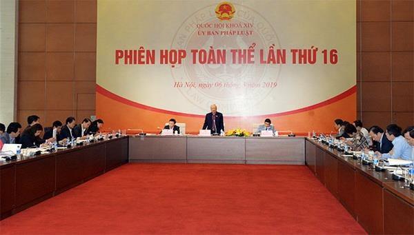 Phien hop toan the lan thu 16 Uy ban Phap luat cua Quoc hoi hinh anh 1