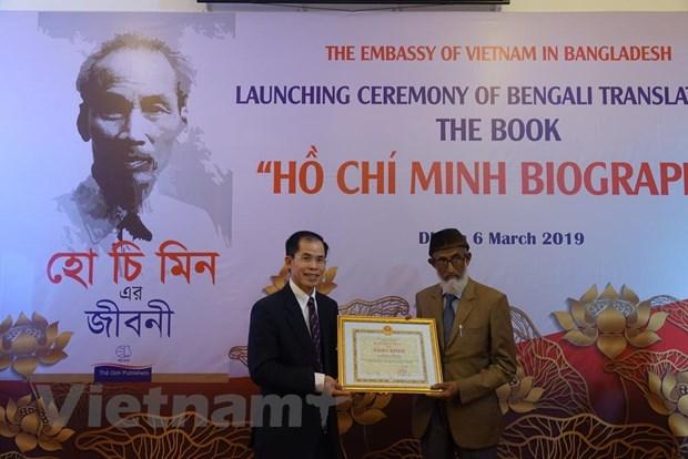 Le ra mat cuon sach 'Tieu su Ho Chi Minh' bang tieng Bengal hinh anh 2