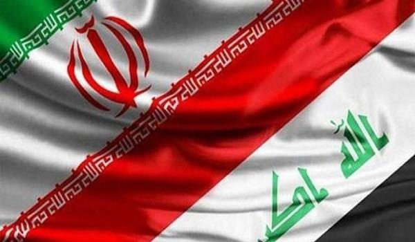 Cong ty dau Iran mo van phong o Iraq de thuc day hop tac hinh anh 1
