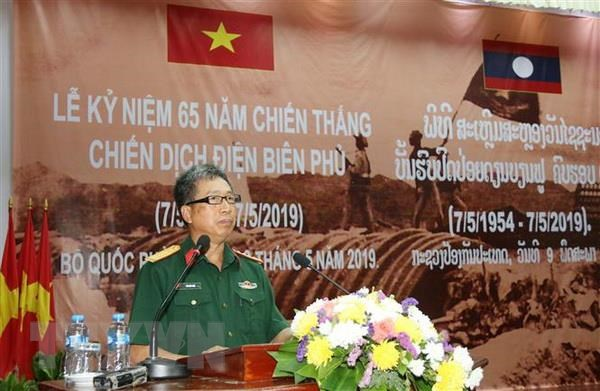 Lao to chuc mittinh trong the 65 nam Chien thang Dien Bien Phu hinh anh 1