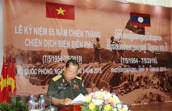 Lao to chuc mittinh trong the 65 nam Chien thang Dien Bien Phu hinh anh 2