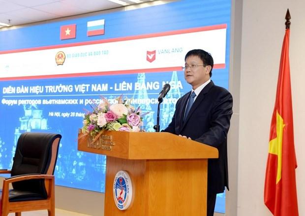 65 truong du Dien dan Hieu truong Dai hoc Viet Nam-Lien bang Nga hinh anh 1
