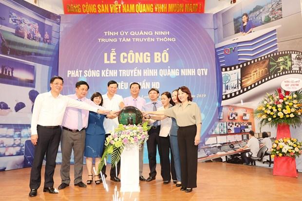Quang Ninh cong bo phat song kenh truyen hinh QTV tieu chuan HD hinh anh 1