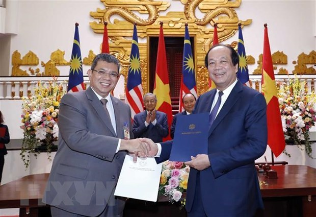 Toan van Tuyen bo chung giua hai nuoc Viet Nam va Malaysia hinh anh 1