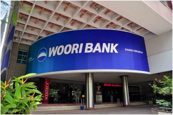 Woori Bank se mo chi nhanh moi tai Da Nang vao giua thang 10 hinh anh 1