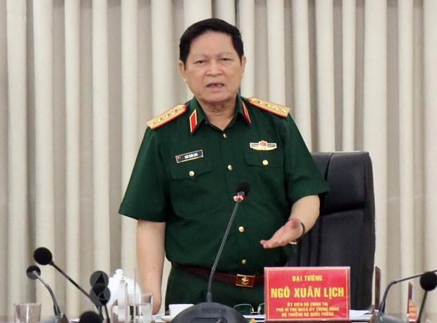 Gap mat dai bieu Quan doi du Hoi nghi 11 BCH Trung uong khoa XII hinh anh 1