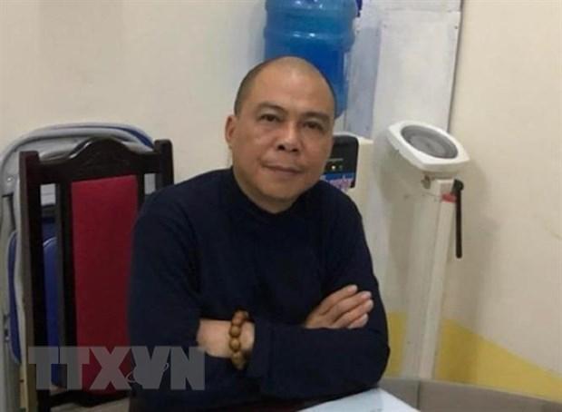 Vu MobiFone mua AVG: Truy to 2 nguyen Bo truong va 12 dong pham hinh anh 2