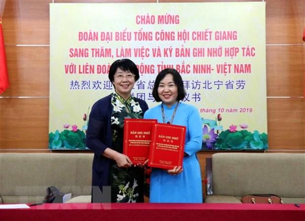 Tang cuong hop tac ve cong doan giua tinh Bac Ninh va Chiet Giang hinh anh 1