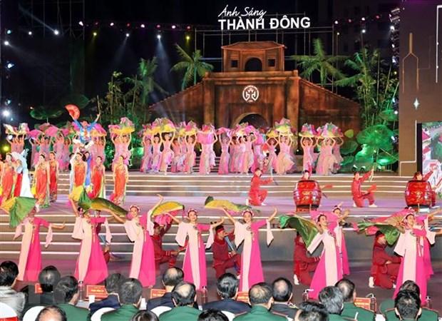 Le cong bo quyet dinh cong nhan thanh pho Hai Duong la do thi loai 1 hinh anh 3