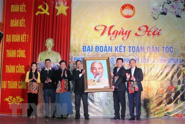 Pho Chu tich Quoc hoi Tong Thi Phong tham, lam viec tai tinh Son La hinh anh 3