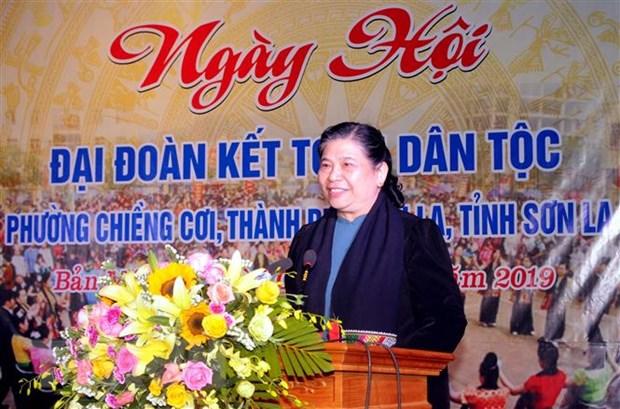 Pho Chu tich Quoc hoi Tong Thi Phong tham, lam viec tai tinh Son La hinh anh 2