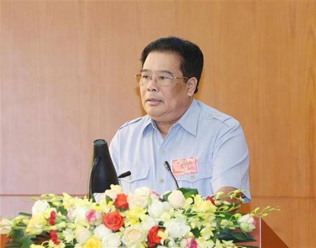Dai hoi Dang bo Co quan Uy ban Kiem tra Trung uong nhiem ky 2020-2025 hinh anh 3