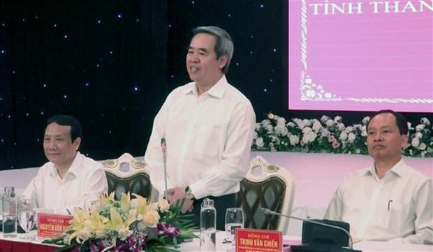 ''Thanh Hoa phat trien cong nghiep phai co lo trinh, co trong tam'' hinh anh 1
