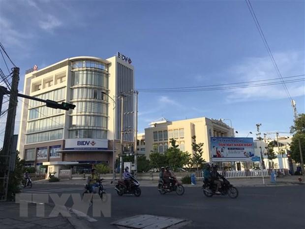 Khởi tố thêm 4 bị can nguyên là cán bộ BIDV chi nhánh Phú Yên