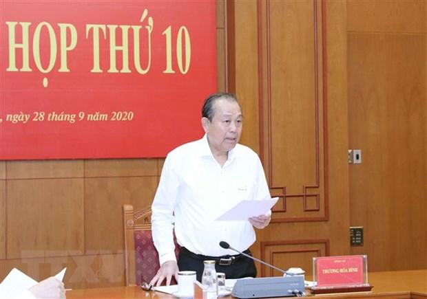 Phien hop thu 10 Ban Chi dao Cai cach tu phap Trung uong hinh anh 3