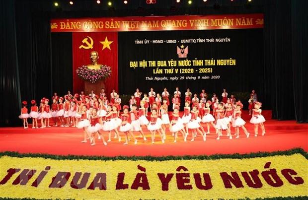 Chu tich Quoc hoi du Dai hoi thi dua yeu nuoc tinh Thai Nguyen hinh anh 3