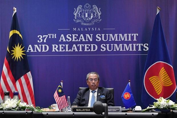 Malaysia keu goi ASEAN tang cuong hop tac ve CNTT voi Han Quoc hinh anh 1