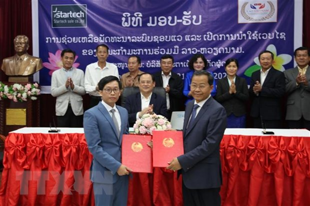 Opening of the website of the Lao-Vietnam Association of Representatives
