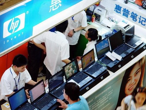 HP se ban 51% co phan bo phan kinh doanh may chu o Trung Quoc hinh anh 1