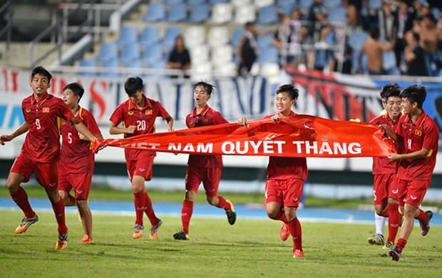 U16 Viet Nam chuan bi cho giai Bong da quoc te Nhat Ban-ASEAN hinh anh 1