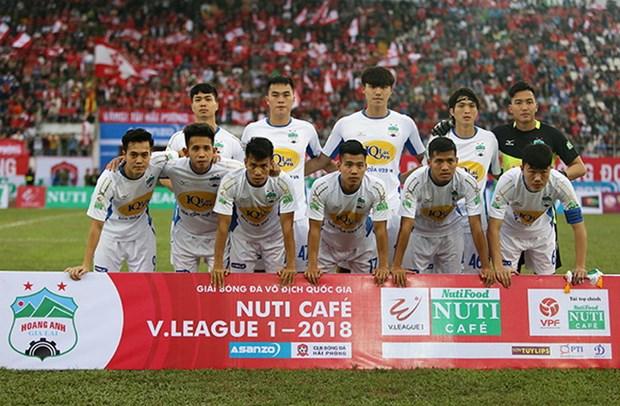 V.League 2018: Sai Gon FC gianh tron 3 diem truoc Hoang Anh Gia Lai hinh anh 2