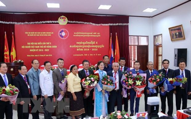 Hoi nguoi Viet Nam tai Vientiane to chuc thanh cong Dai hoi khoa X hinh anh 1