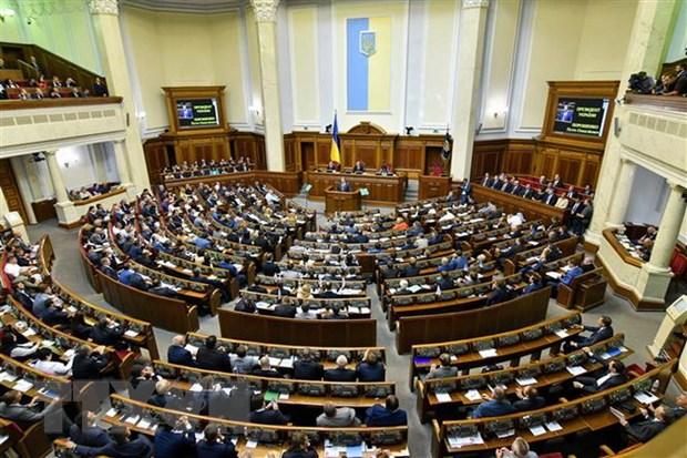 Ukraine thong qua ngan sach de som nhan duoc gan 4 ty USD tu IMF hinh anh 1