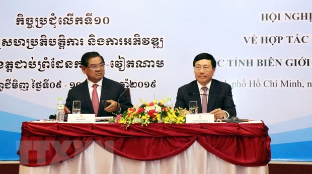 Thong cao chung ve hop tac-phat trien bien gioi Viet Nam-Campuchia hinh anh 1