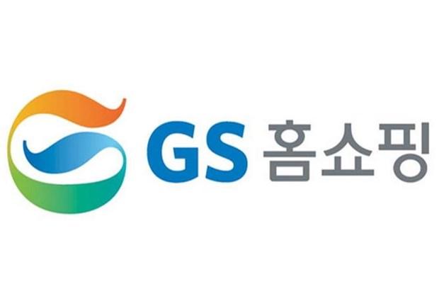 GS Home Shopping dau tu 1,2 trieu USD vao start-up o Viet Nam hinh anh 1