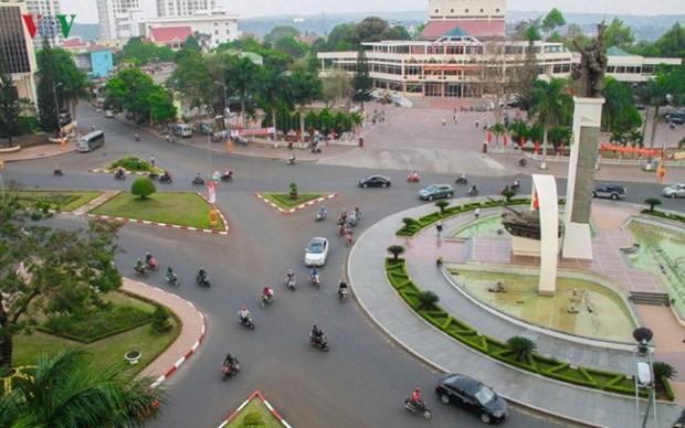 Phấn đấu xây dựng thành phố Buôn Ma Thuột trở thành đô thị thông minh