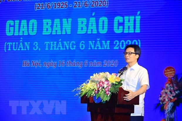 Giao ban bao chi nhan ky niem 95 nam Ngay Bao chi Cach mang Viet Nam hinh anh 1
