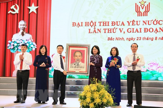 Pho Chu tich nuoc du Dai hoi Thi dua yeu nuoc tinh Bac Ninh hinh anh 1