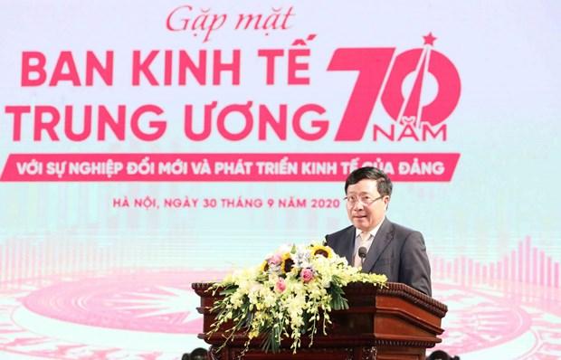 Ban Kinh te TW - 70 nam voi su nghiep doi moi va phat trien kinh te hinh anh 1