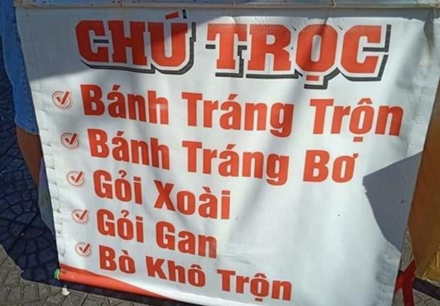 Da Nang: Sau nguoi nghi ngo doc thuc pham do an banh trang tron hinh anh 1