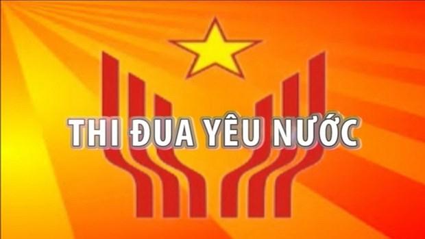 Dai hoi thi dua yeu nuoc lan X: Nhin lai 9 ky dai hoi thi dua yeu nuoc hinh anh 2