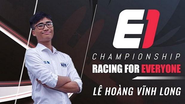 Viet Nam du Giai dua xe The thao mo phong E1 Championship Season 1 hinh anh 1