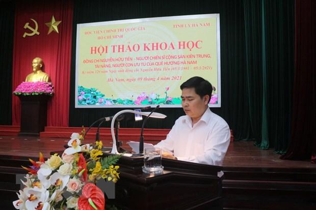 Hoi thao khoa hoc ve nguoi chien sy Cong san Nguyen Huu Tien hinh anh 1
